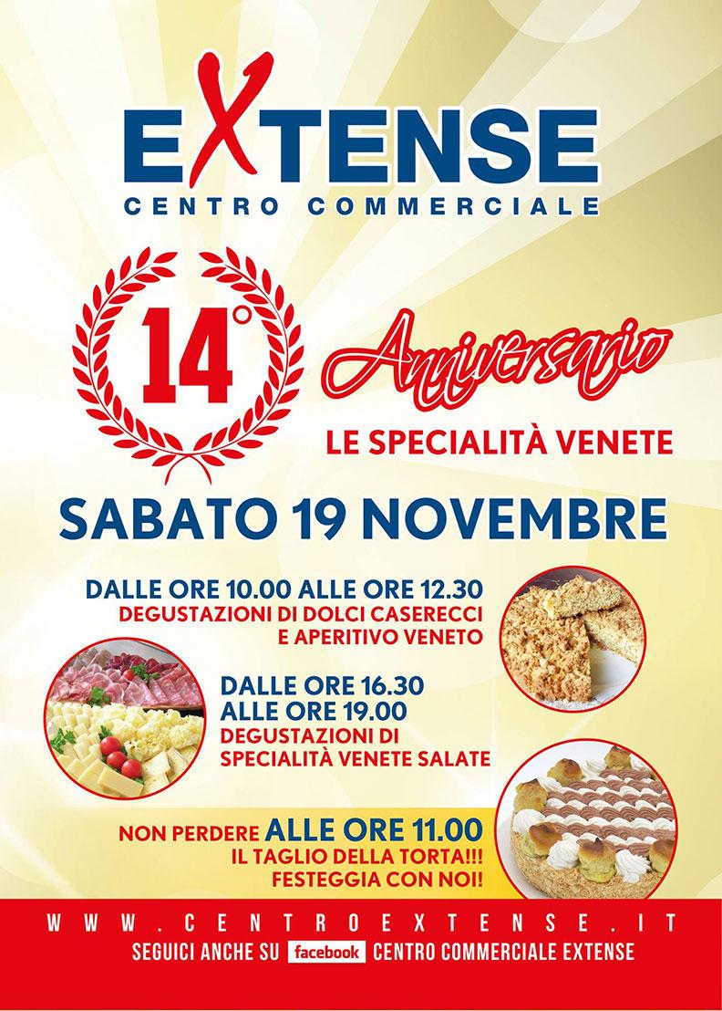 14° Anniversario Centro Commerciale Extense - 19 novembre 2016